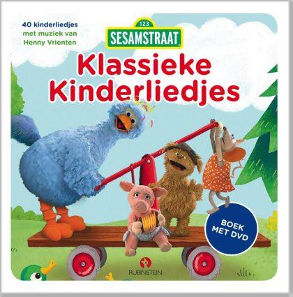 Sesamstraat Klassieke Kinderliedjes