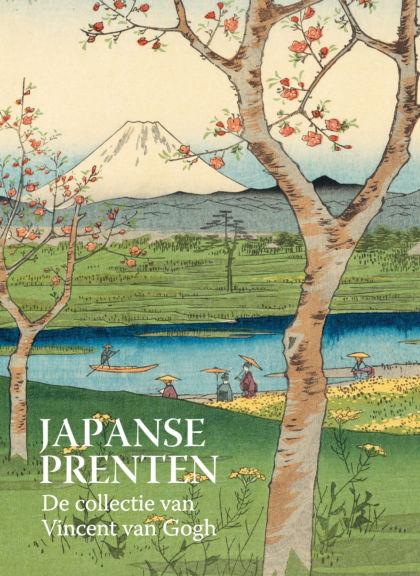 Japanse prenten. De collectie van Vincent van Gogh