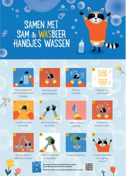 Sam de Wasbeer 5
