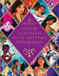 Mooie verhalen over dappere prinsessen
