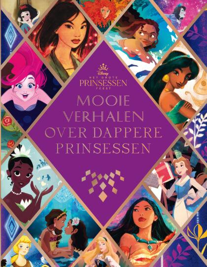 Mooie verhalen over dappere prinsessen 1